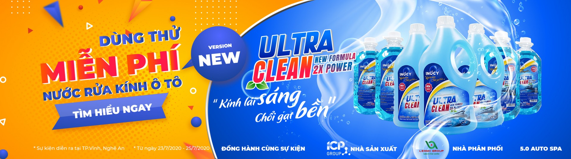 Inocy Ultra Clean Free Trial